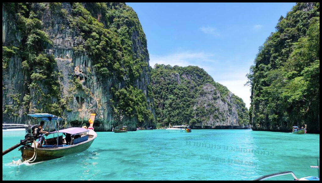 เกาะพีพี ภูเก็ต 2021